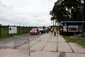Entrance at the Chaos Communication Camp 2011