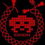 Invader2015
